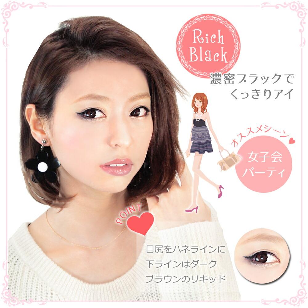 love liner liquid eye liner black