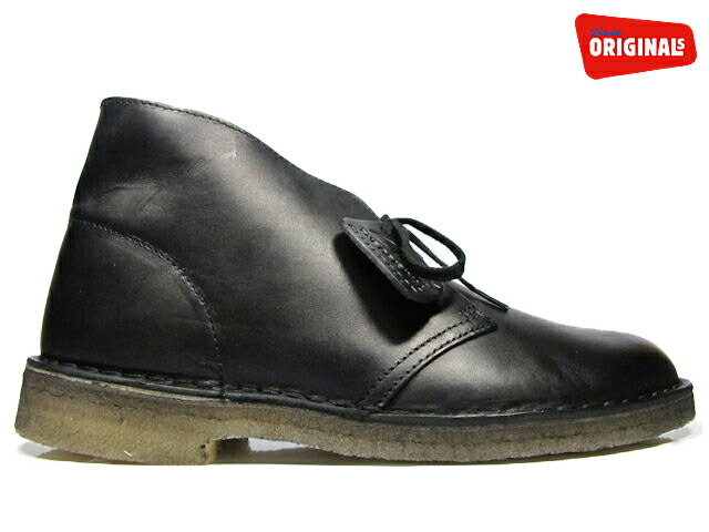 clarks shoes business analysis Clarks shoes : all the shoes to keep you walking in comfort and style at overstockcom your online clothing & shoes store get 5% in rewards with club o.