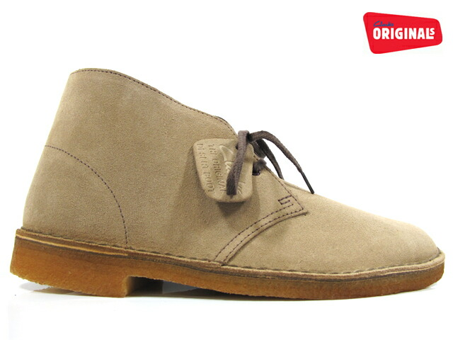 buy cheap price Clarks Suede Desert Boots In Beige free shipping discounts outlet big sale find great sale online outlet Inexpensive Fukg0