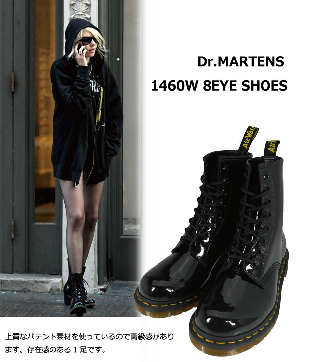 Black Patent Shoe Boots