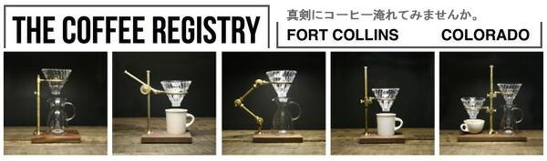 The Coffee Registry コーヒーレジストリー ポーオーバースタンド 各種 販売中です