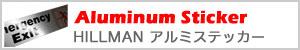 HILLMANヒルマン社製アルミメッセージサインステッカー