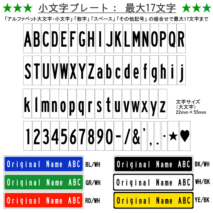 エンボスアルミプレート(カスタムプレートサービス)/オリジナル作成看板/
