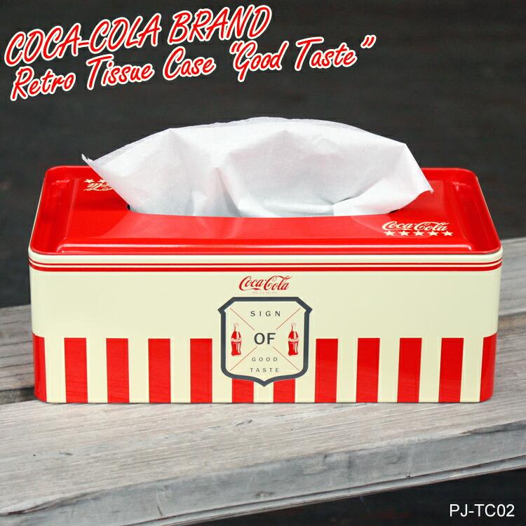 ティッシュケース ティシュカバー おしゃれ コカコーラ ブリキ製 ティシュケース GOOD TASTE PJ-TC02 COCA-COLA  インテリア ブリキ製 アメリカン雑貨