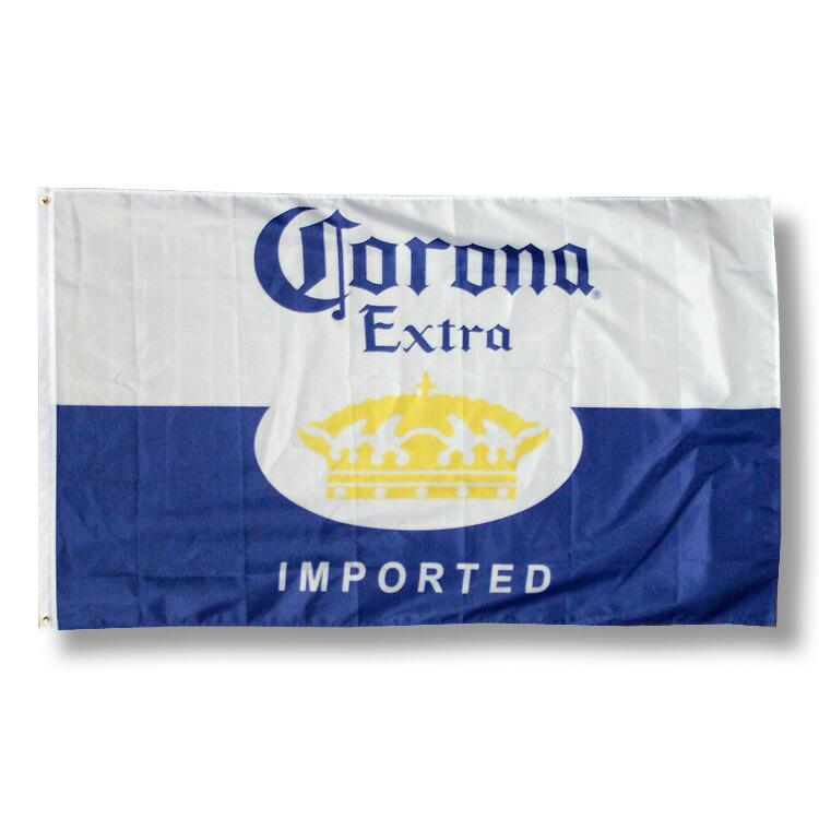 アメリカンフラッグ Corona(コロナ)