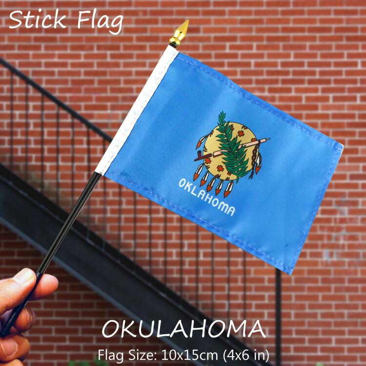 フラッグ インテリア スティックフラッグ オクラホマ 10×15cm 旗 卓上 アメリカの州 アメリカ雑貨 アメリカン雑貨