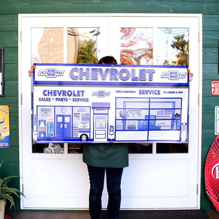 ガレージバナー Chevrolet Service シボレーサービス 縦60×横120cm セールスバナー タペストリー 壁面ディスプレー アメリカ雑貨 アメリカン雑貨