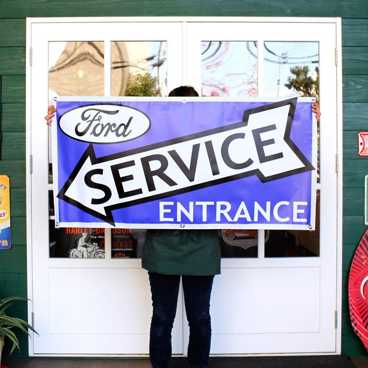 ガレージバナー FORD SERVICE ENTRANCE フォード サービスエントランス 縦60×横120cm セールスバナー タペストリー 壁面ディスプレー アメリカ雑貨 アメリカン雑貨