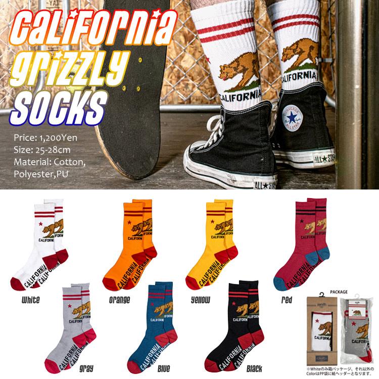 靴下 カリフォルニア・リパブリック グリズリー ソックス 25~28cm ホワイト CALIFORNIA REPUBLIC Men's スケーターソックス アメリカン雑貨