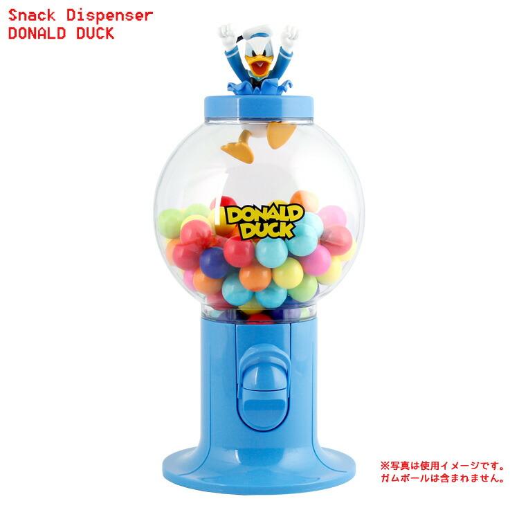 スナックディスペンサー ディズニー ドナルドダック DISNEY Donald Duck 保存容器 キャニスター アメリカ雑貨