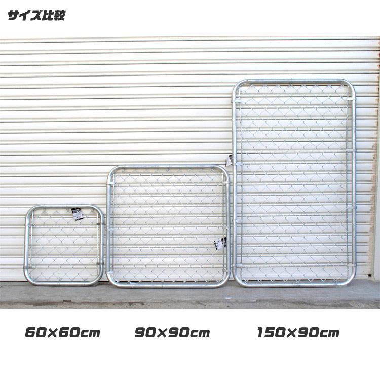 ダルトン ガルバナイズドフェンス 縦90×横90cm スチール製 DULTON Model D19-0040/9090 アメリカンデザイン 屋外・屋内用 DIY エクステリア 間仕切り アメリカンインテリア スチール製