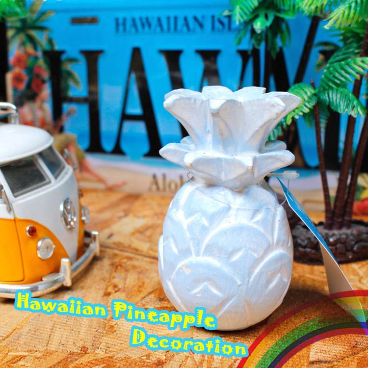 置物 おしゃれ ハワイアン パイナップル デコレーション S(ブルー)高さ約10cm ハワイアン インテリア オブジェ アメリカ雑貨 アメリカン雑貨