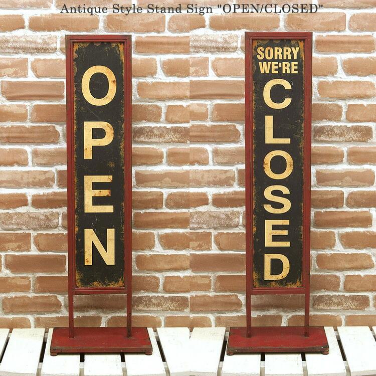 店舗標識 案内板 Old New シリーズ OPEN & CLOSED 高さ103.5×幅33.5cm 立て看板 両面スタンドサイン OPENサイン アンティーク風 アメリカンレトロ