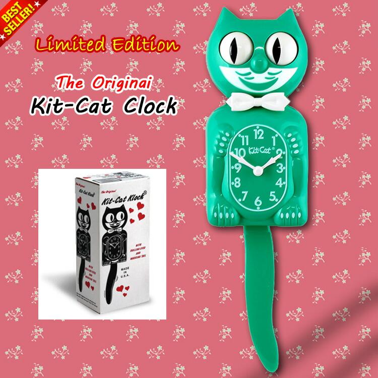 壁掛け時計 Kit-Cat Klock キットキャットクロック グリーンビューティ ウォールクロック ネコ アメリカン雑貨