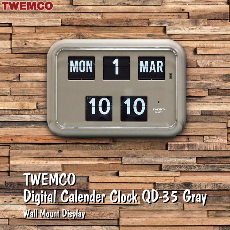 トゥエンコ デジタル カレンダー クロック #QD-35 グレー TWEMCO 壁掛け時計 置き時計 パタパタクロック インテリア アメリカ雑貨