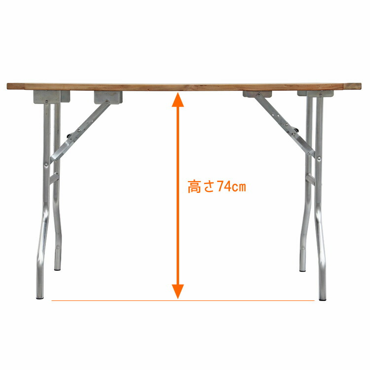 折り畳みテーブル用脚 EBCO ウィッシュボーンレッグ V-18 幅45×高さ74cm アメリカ製 DIY オリジナルテーブルが作れる