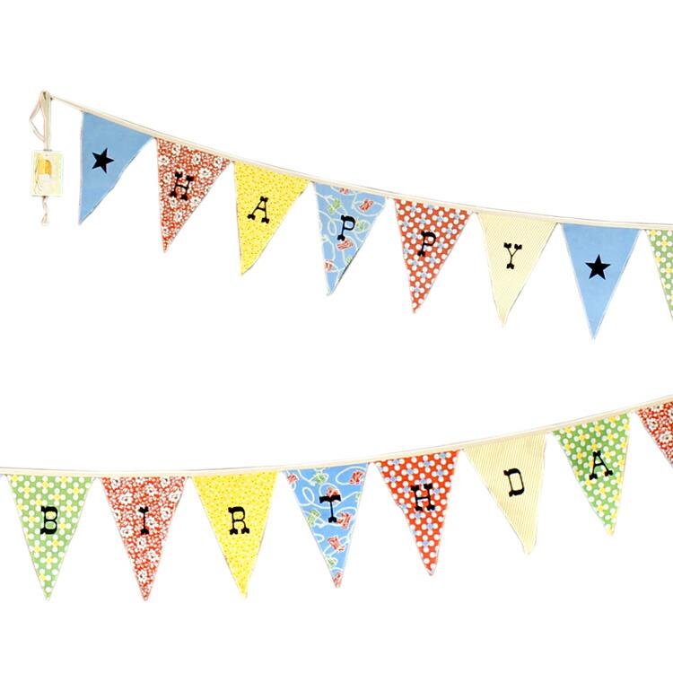 """DETAIL バナー """"HAPPY BIRTHDAY"""" ガーランド W17×H23cm(全長330cm+ひも70cm) moda home / U.S.A. 布製 誕生日 飾り アメリカン雑貨"""