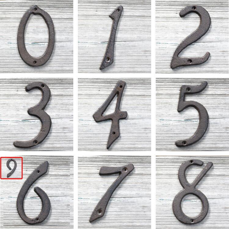 ダルトン アイアンナンバー 数字のサイン 錆び加工 番地 ドアサイン 表札 レトロインテリア アンティーク アメリカ雑貨 DULTON