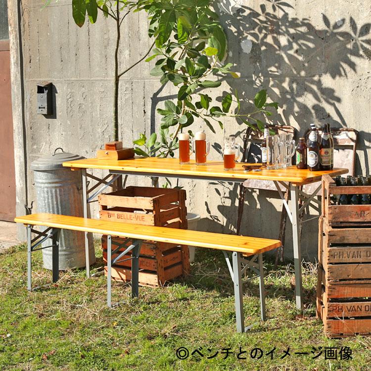 ダルトン ビア テーブル 180cm ウッドテーブル×シルバースタンド DULTON H745-942-18SV アウトドア BBQ ホームパーティ アメリカ雑貨