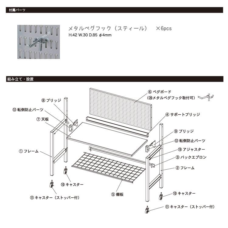 作業台 DIY ダルトン ワークベンチ ブラック Model G845-980-BK DULTON ワークテーブル ガレージ アメリカ雑貨