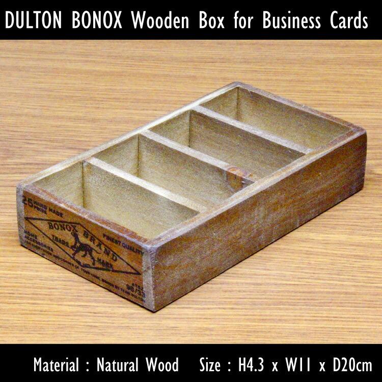 ダルトン ウッデンス ボックス フォー ビジネスカード Model CH14-H503NT 小物収納 木箱 アンティーク調 お洒落 DULTON アメリカ雑貨