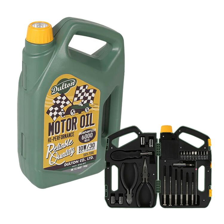 工具セット 家庭用 ダルトン ツールキット Motor Oil R755-877 DULTON インテリア ギフト アメリカ雑貨 アメリカン雑貨