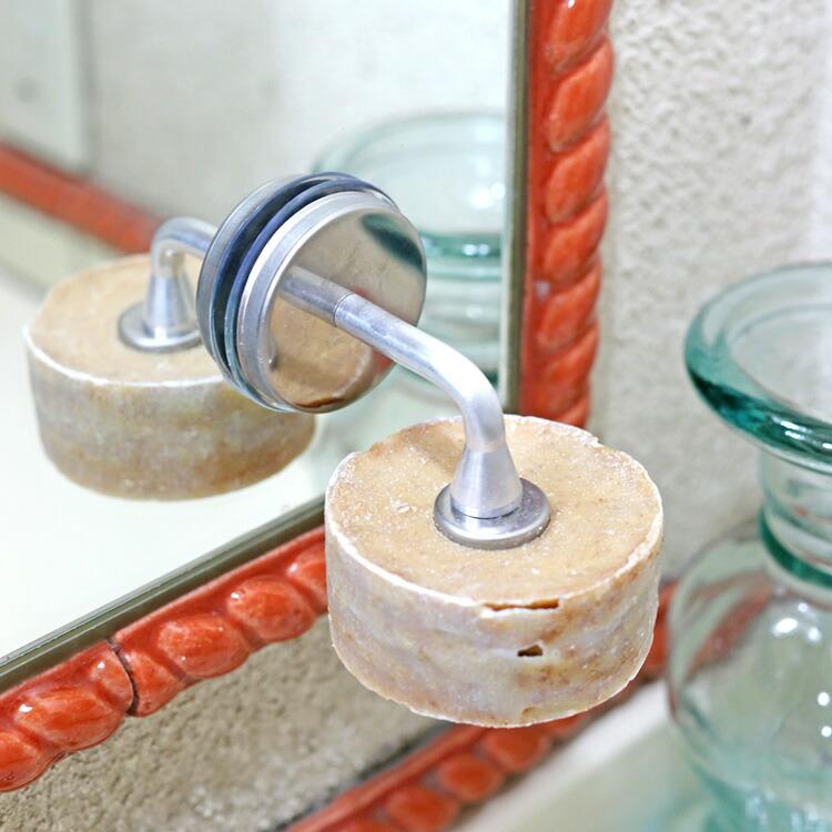 石けん台 石鹸ラック ダルトン マグネティック ソープホルダー CH12-H463 バスルーム 洗面台 DULTON アメリカ雑貨 アメリカン雑貨