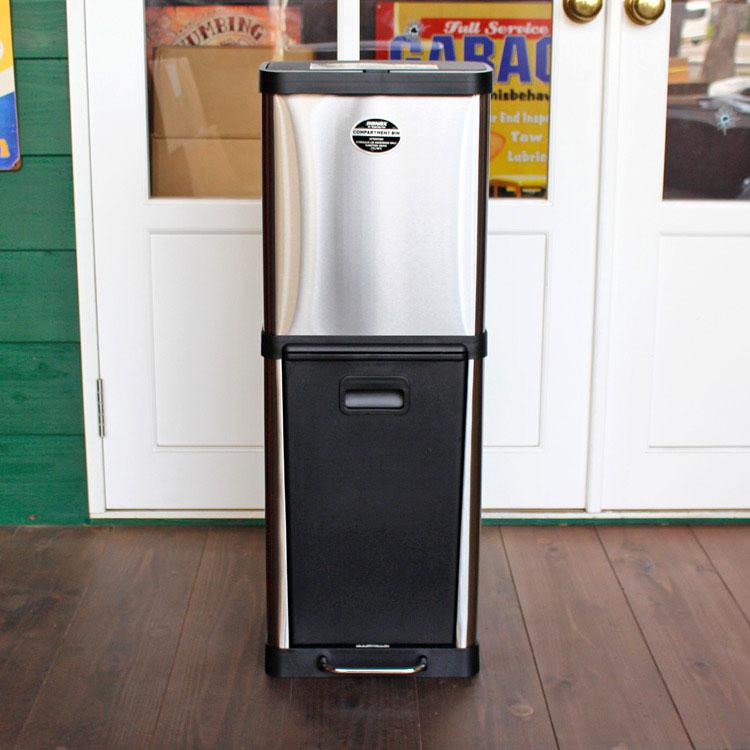 ゴミ箱 おしゃれ 分別 スリム ダルトン 2-コンパートメントビン 18_20 K855-1202 DULTON 高さ87.5cm ダストボックス アメリカ雑貨 アメリカン雑貨