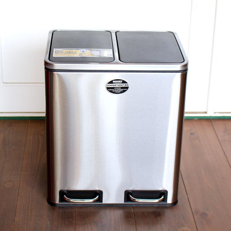 ゴミ箱 分別 ペダル式 ダルトン 2-コンパートメントビン 30 K855-1203-2 DULTON 高さ48cm ダストボックス ゴミ箱 アメリカ雑貨 アメリカン雑貨