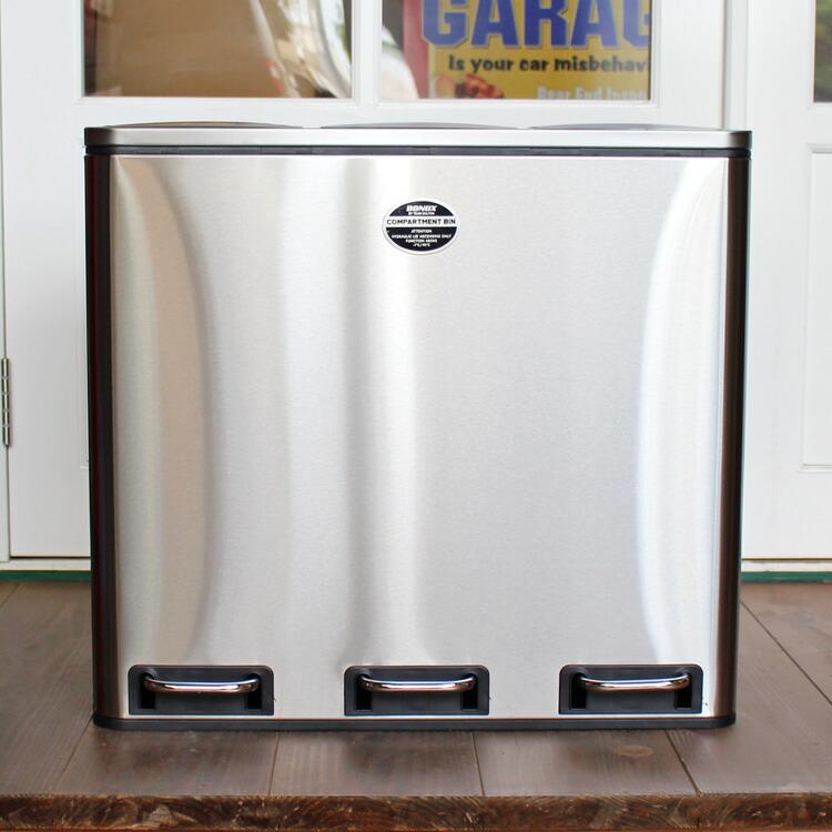 ゴミ箱 分別 ペダル式 ダルトン 3-コンパートメントビン 54 K855-1203-3 DULTON 高さ56cm ダストボックス ゴミ箱 アメリカ雑貨 アメリカン雑貨