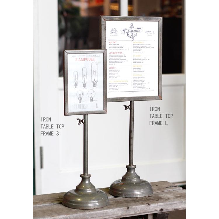 フレーム おしゃれ ダルトン アイアン テーブルトップ フレーム Lサイズ K855-1092L DULTON スタンド式 フォトフレーム メニュー表 アメリカ雑貨 アメリカン雑貨