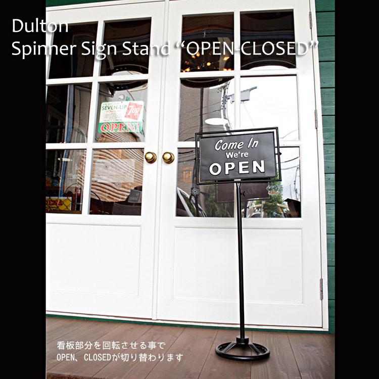 DULTON ダルトン スピナー サインスタンド OPEN-CLOSED ブラック G965-1245BK