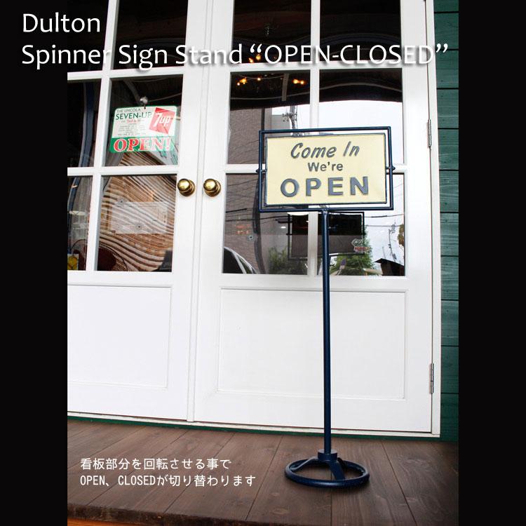 DULTON ダルトン スピナー サインスタンド OPEN-CLOSED ネイビー G965-1245NB
