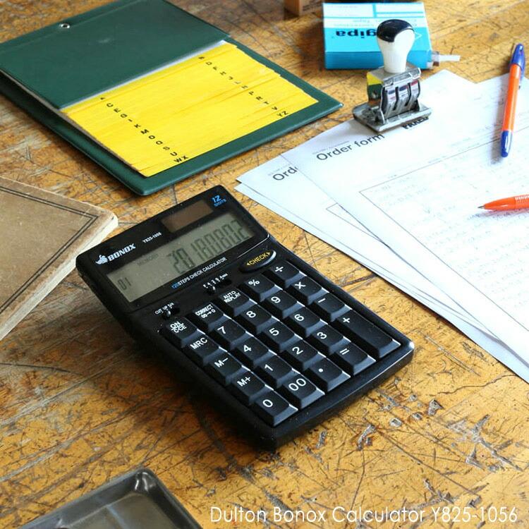電卓 おしゃれ ダルトン BONOX カリキュレーター ブラック Y825-1056BK DULTON ステーショナリー 家電 アメリカ雑貨 アメリカン雑貨