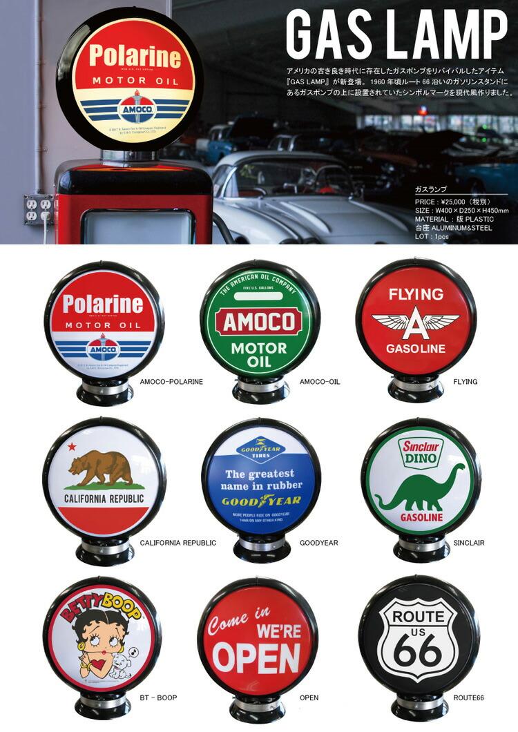 ガスランプ レディキロワット REDDY  KILOWATT レディキロ ガソリン給油機 ガソライト ライト レトロ 照明 アメリカ雑貨 アメリカン雑貨