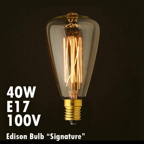 エジソンバルブ シグネチャー / 40W / E17 /インテリア電球/アメリカン雑貨/