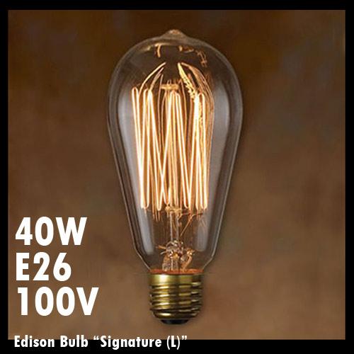 エジソンバルブ シグネチャー (L) 40W E26 /インテリア電球/アメリカン雑貨/
