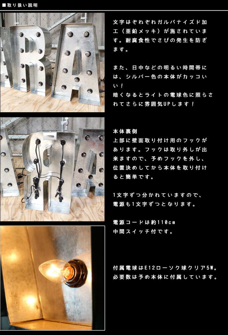 アメリカンサイン ウィズ ライト HAWAII :インパクトフォントタイプ 店舗装飾 インテリア 照明 アメリカ雑貨 アメリカン雑貨