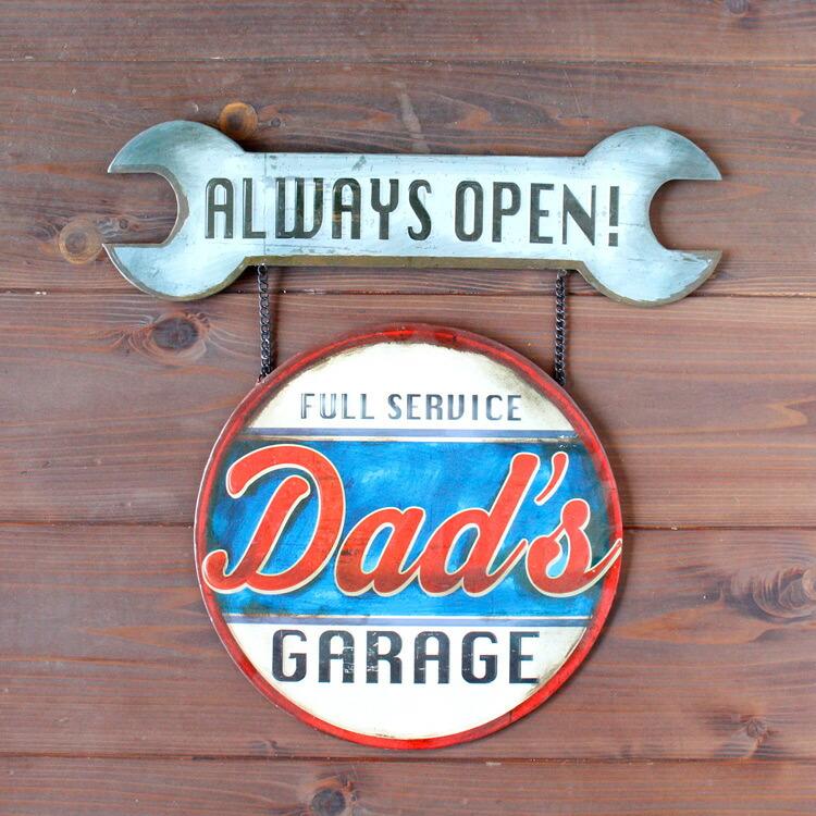 ダイカットメタルサイン DAD'S GARAGE 2 ダッズガレージ 2 ALWAYS OPEN! 縦50×横48cm ブリキ看板 インテリア アメリカ雑貨 アメリカン雑貨