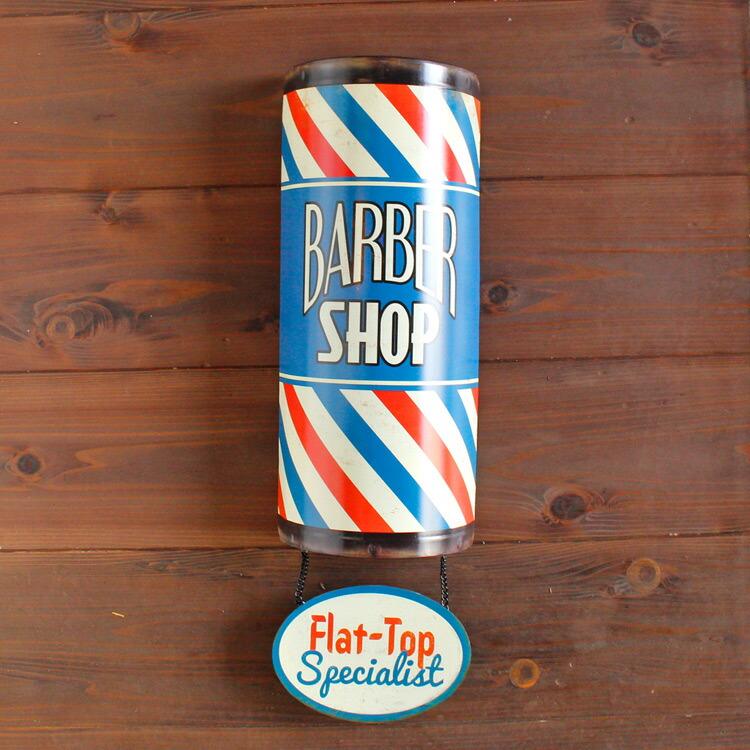 ダイカットメタルサイン BARBER SHOP 2 バーバーショップ 2 縦65×横19×奥行き9cm ブリキ看板 インテリア アメリカ雑貨 アメリカン雑貨
