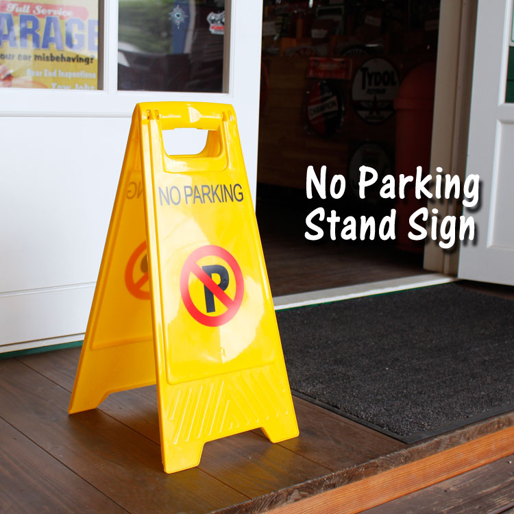 折り畳み看板「No Parking」(駐車禁止) 62×30cm 立て看板 パーキングサイン 店舗備品 アメリカ雑貨 アメリカン雑貨