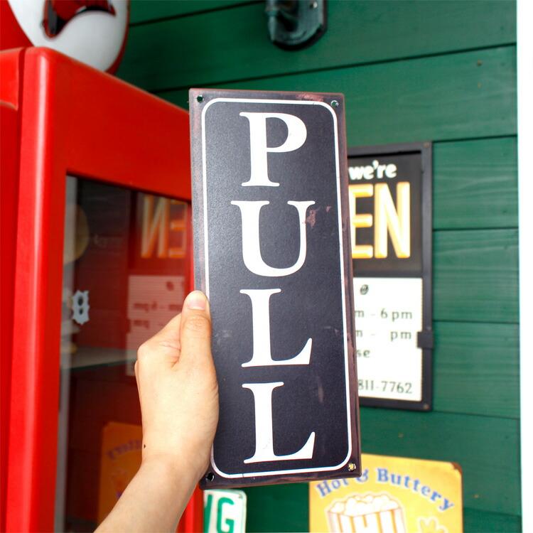 看板 メタルサイン「Pull / Push」裏表デザイン HFT-330 縦29×横12cm スチール製 ヴィンテージプリント 屋内仕様 店舗看板 アメリカン雑貨