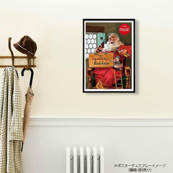ポスター おしゃれ コカコーラ 「For Sparkling Holidays」 PO-C23 COCA-COLA 72.8×51.5cm B2 インテリア アメリカ雑貨 アメリカン雑貨