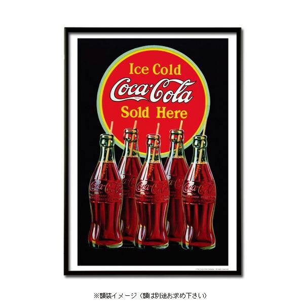 ポスター おしゃれ コカコーラ 「The Pause」 PO-C16 COCA-COLA 72.8×51.5cm B2ポスター インテリア アメリカ雑貨 アメリカン雑貨