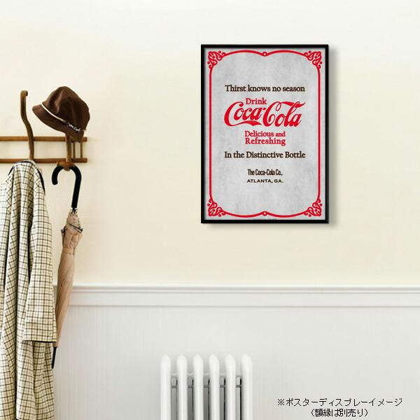 ポスター おしゃれ コカコーラ 「Distinctive」 PO-C31 COCA-COLA BRAND 72.8×51.5cm B2 インテリア アメリカ雑貨 アメリカン雑貨