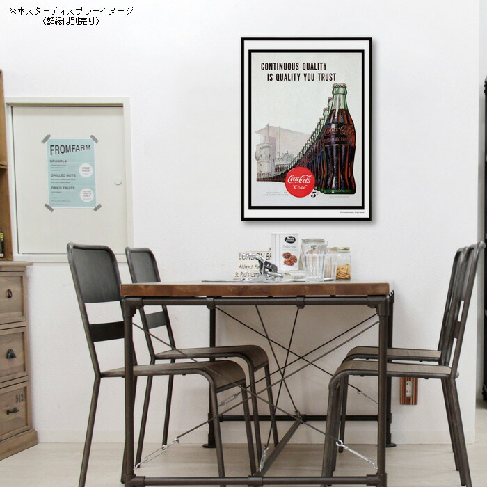 ポスター おしゃれ コカコーラ 「Continuous Quality」 PO-C33 COCA-COLA BRAND 72.8×51.5cm B2 インテリア アメリカ雑貨 アメリカン雑貨