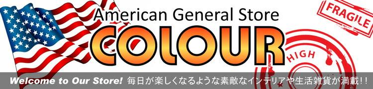 アメリカン雑貨COLOUR