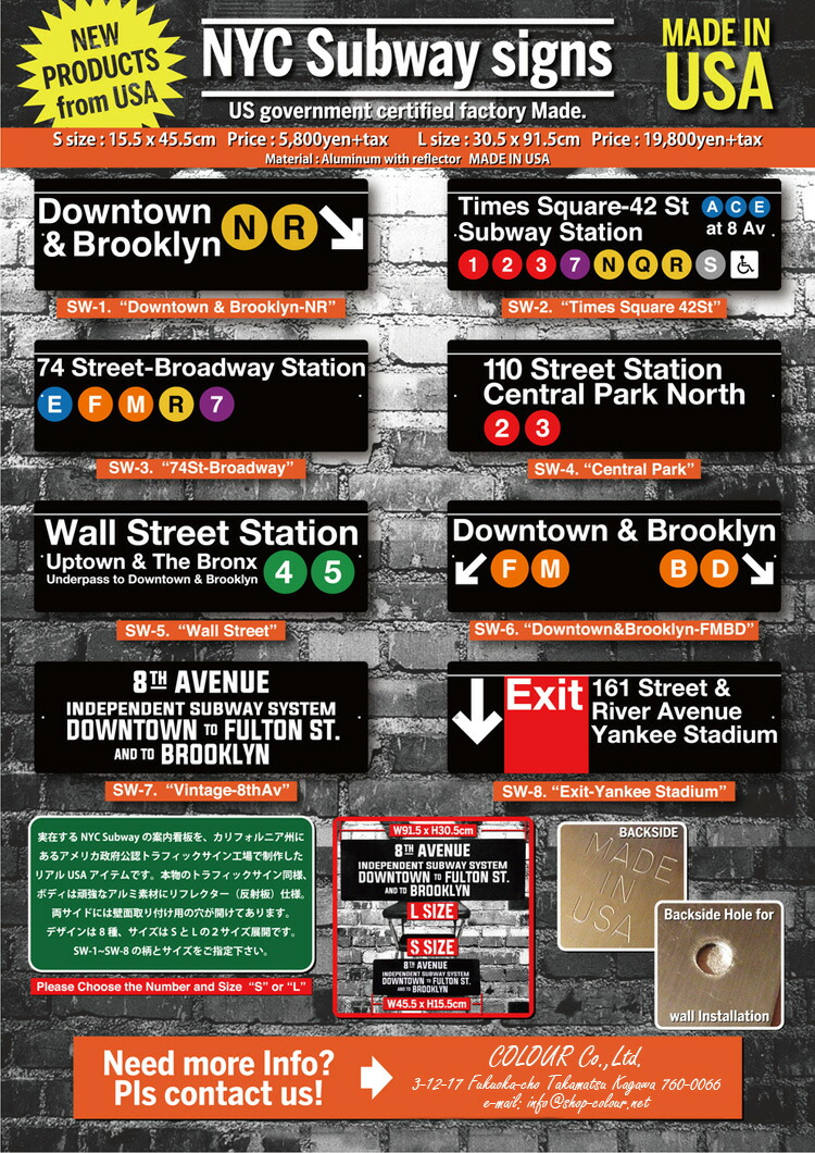 ニューヨークの地下鉄の看板