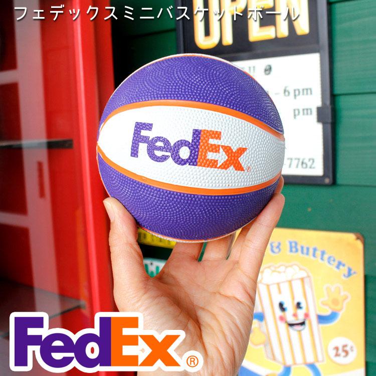 フェデックス ツール カラビナ FedEx 栓抜き アウトドア アメリカ雑貨 アメリカン雑貨