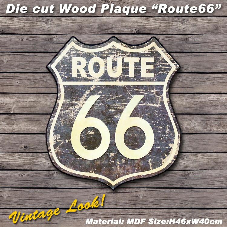 壁面 オブジェ 木製看板  ダイカットプラーク Route 66 ルート66 #72682 インテリア アメリカ雑貨 アメリカン雑貨